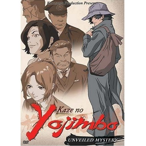 Kaze no Yojimbo Vol 6 - Unveiled Mystery