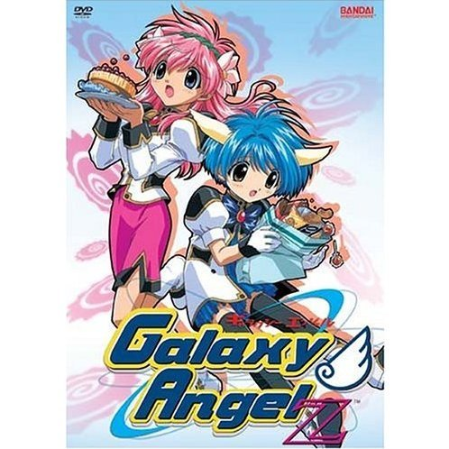 Galaxy Angel Z Vol 1 - Back for Seconds
