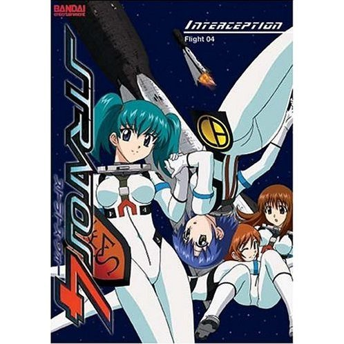 Stratos 4 Vol 4 - Interception