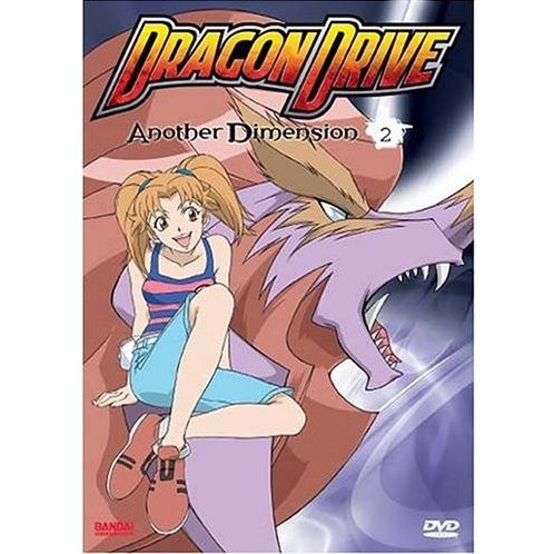 Dragon Drive Volume 2 - Another Dimension