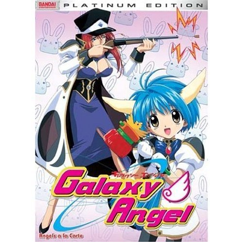 Galaxy Angel Vol 2 - Angels a la Carte