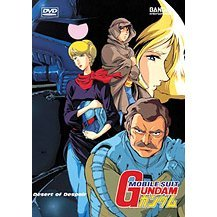 Mobile Suit Gundam Vol 4 - Desert of Despair