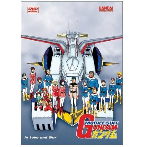 Mobile Suit Gundam Vol 5 - In Love and war
