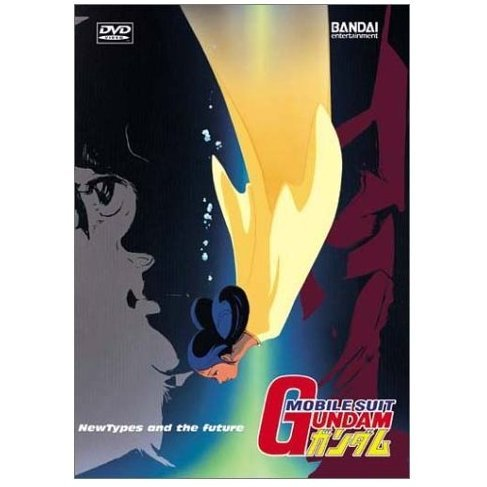 Mobile Suit Gundam Vol 9 - New Type