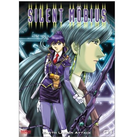 Silent Mobius Vol 1 - Earth Under Attack