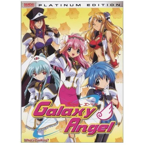 Galaxy Angel Vol 1 - What's Cooking?