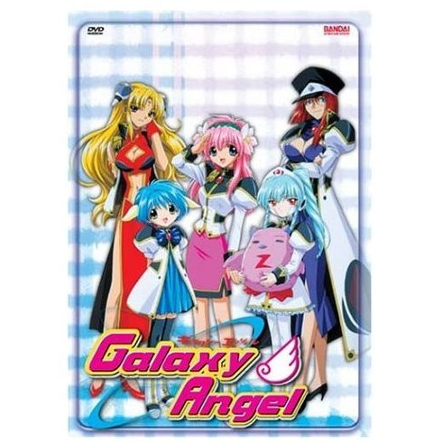 Galaxy Angel: Vol 1 - What's Cooking w/ Collectors Edition Box