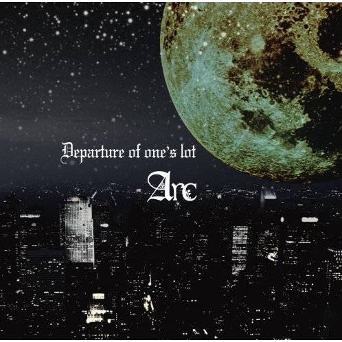 Departure Of One's Lot [Type B Limited Edition]