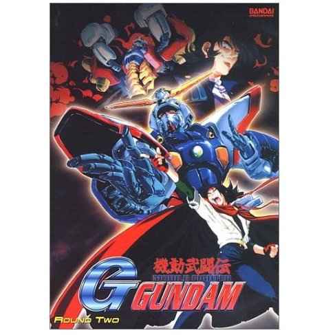 Mobile Fighter G Gundam Vol 2 - ROUND 2