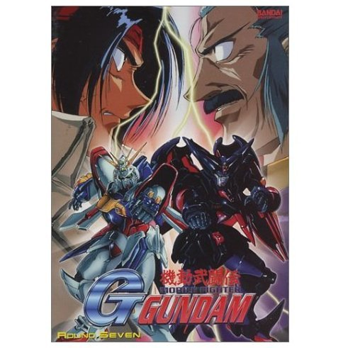 Mobile Fighter G Gundam Vol 7 - ROUND 7
