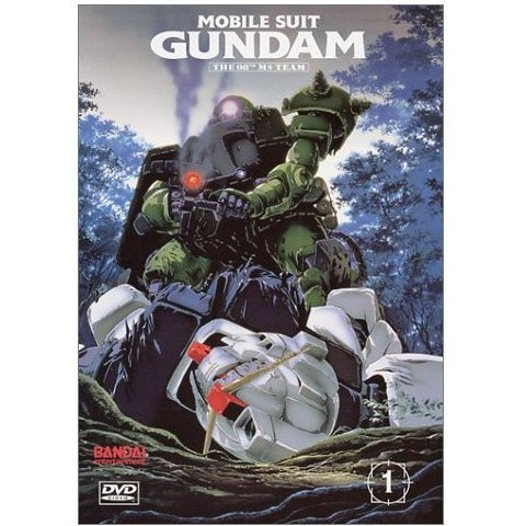 Mobile Suit Gundam: The 08th MS Team - Vol 1