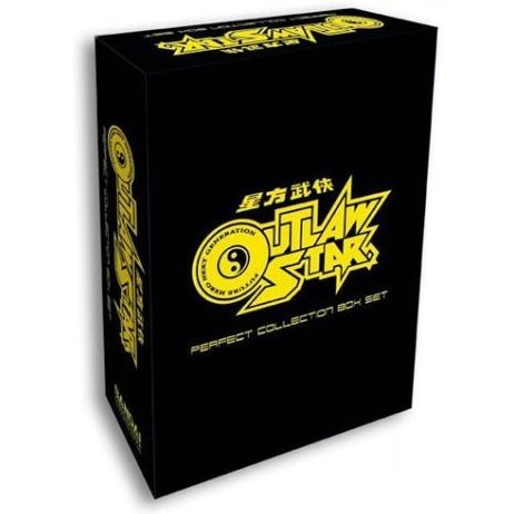 Outlaw Star: Perfect Collection Box Set