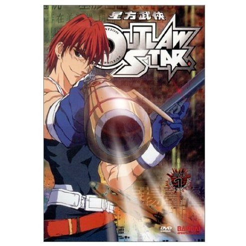 Outlaw Star - DVD Collection 1
