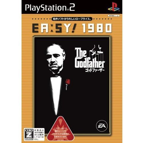 The Godfather (EA:SY! 1980)