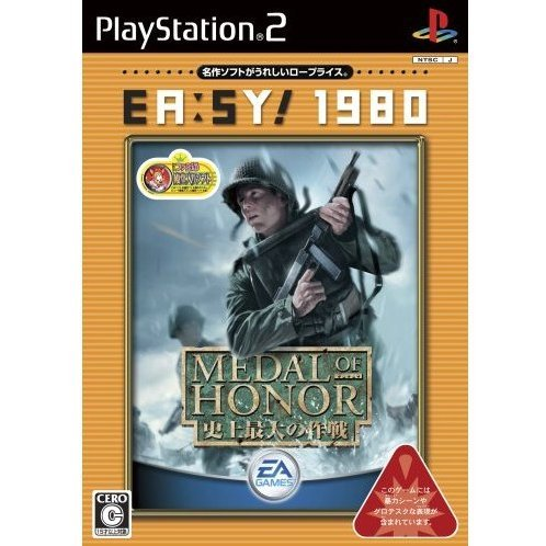 Medal of Honor: Frontline (EA:SY! 1980)