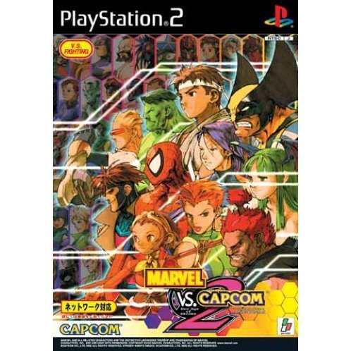 Marvel vs  Capcom 2: New Age of Heroes preowned