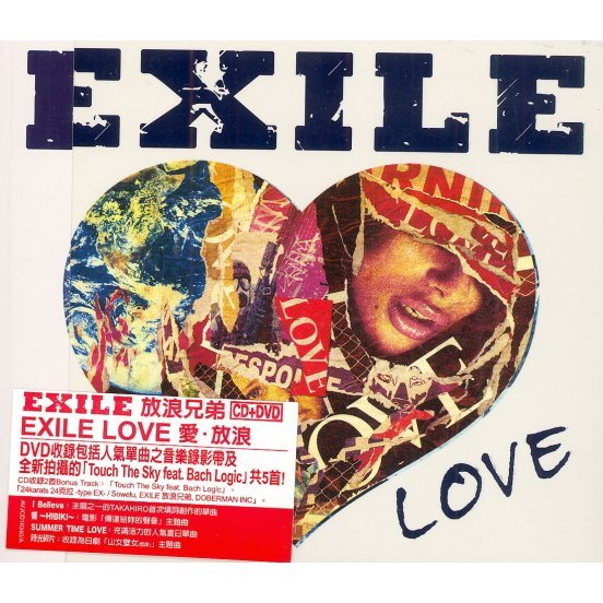 Exile Love [CD+DVD]