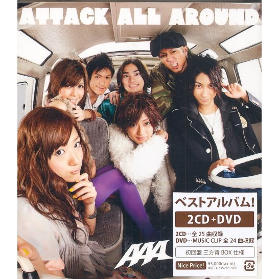 Attack All Around [CD+DVD]