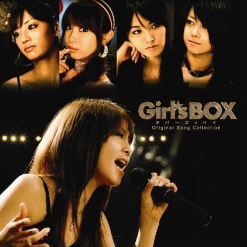 Girl's Box The Movie Lover's High Vocal Collection