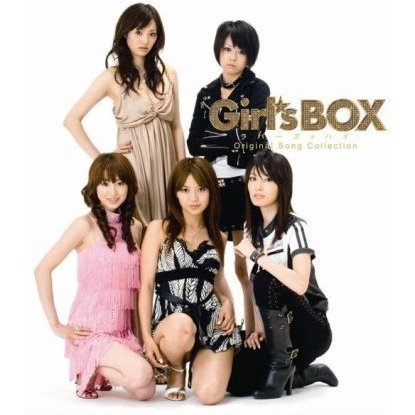 Girl's Box The Movie Lover's High Vocal Collection [CD+DVD]