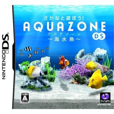 Sakana to Asobou! Aquazone DS - Kaisuigyo