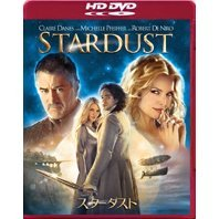 Stardust Special Collector's Edition