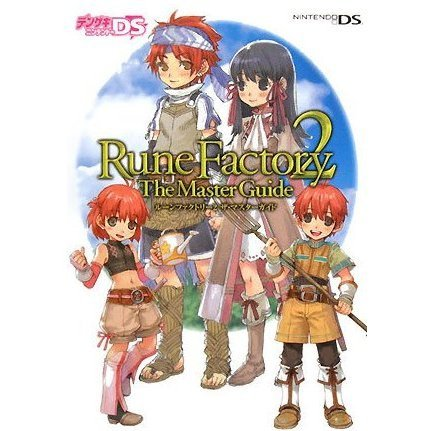 Rune Factory 2 The Master Guide