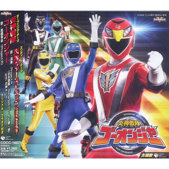 Engine Sentai Go-onger Theme Song Single CD Engine Sentai Go-onger