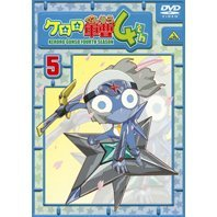 Keroro Gunso 4th Season Vol.5