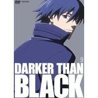Darker Than Black - Kuro No Keiyakusha - 9