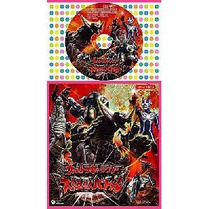 Korochan Pack Ultra Galaxy Dai Kaiju Battle [12-cm CD + Picture Book]