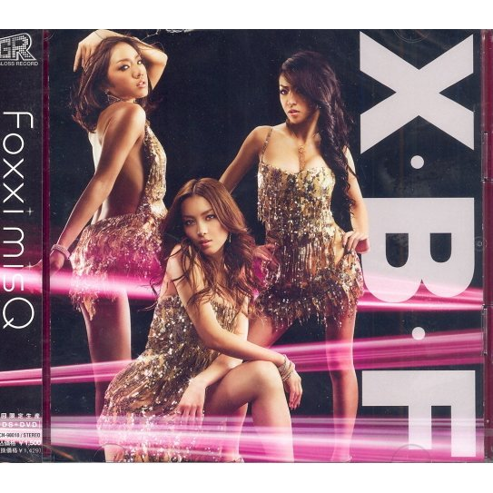 X. B. F [CD+DVD Limited Edition]
