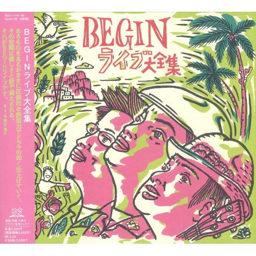 Begin Live Daizenshu