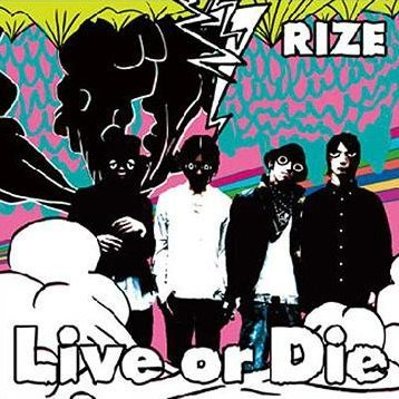 Live or Die [CD+DVD Limited Edition]