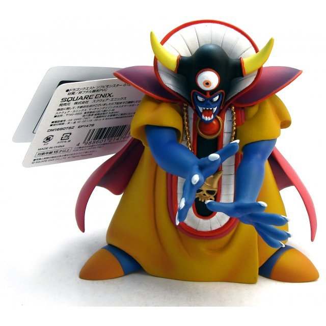 Dragon Quest Non Scale Pre-Painted Soft Vinyl Figure: Monster Zooma