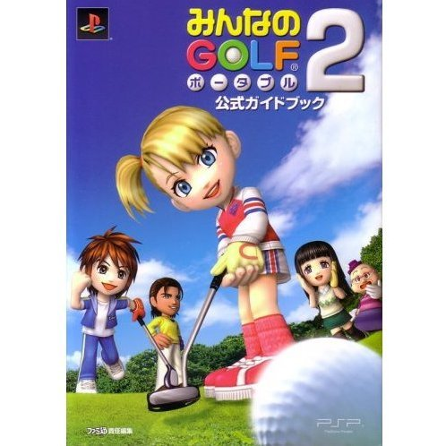 Minna no Golf Portable 2 Official Guide Book