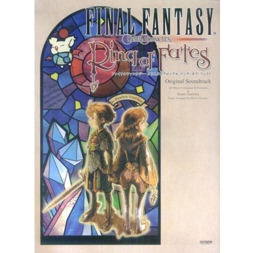 Final Fantasy Crystal Chronicle Ring of Fate Piano Solo Collection