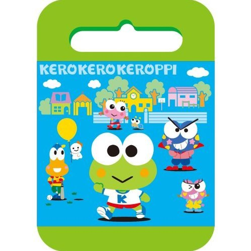 Kerokero Keroppi Vol.1 [Limited Edition]