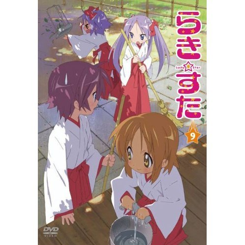 Lucky Star 9 [Limited Edition]