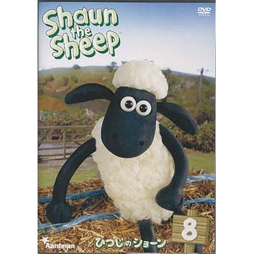Shaun The Sheep 8