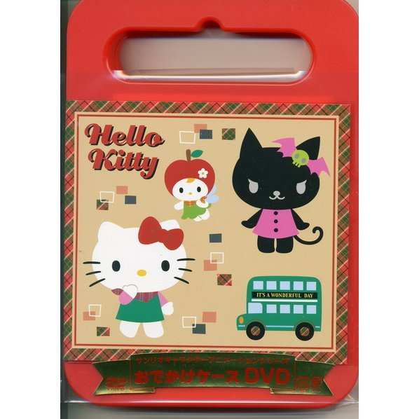 Hello Kitty Ringo No Mori To Parallel Town Vol.3