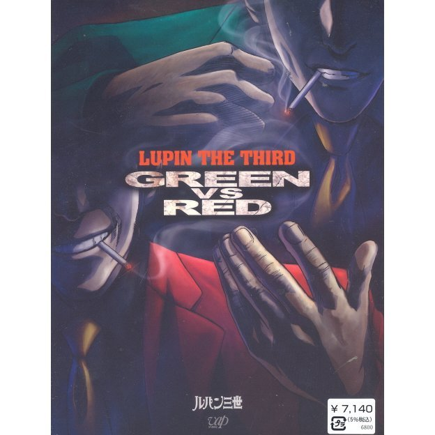 Lupin III Green Vs Red [DVD+Soundtrack CD]