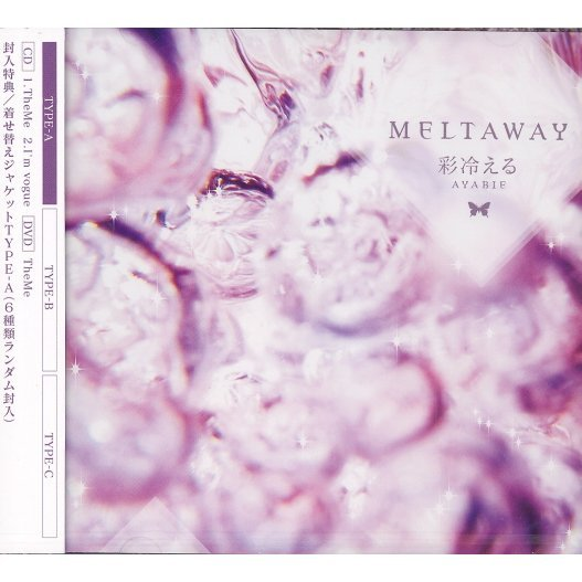 Melt Away [Type A CD+DVD Limited Edition]
