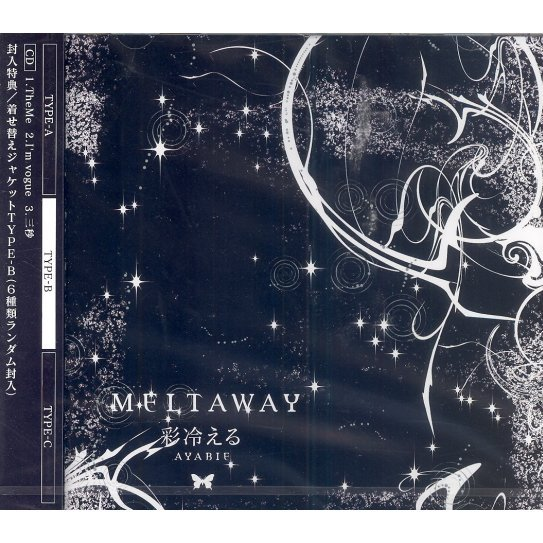 Melt Away [Type B Limited Edition]