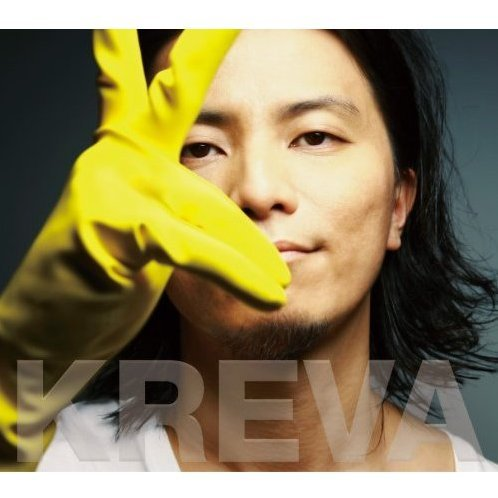 Kreva No Best Ban [CD+DVD Limited Edition]