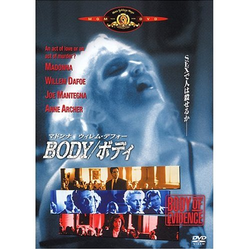 Body Of Evidence [Limited Edition]