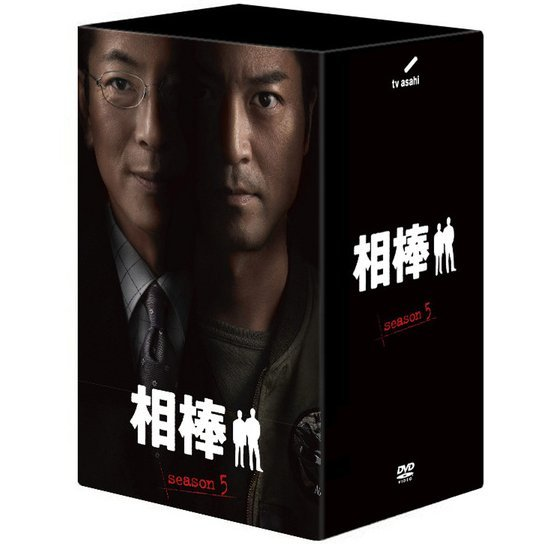 Aibo Season 5 DVD Box 1