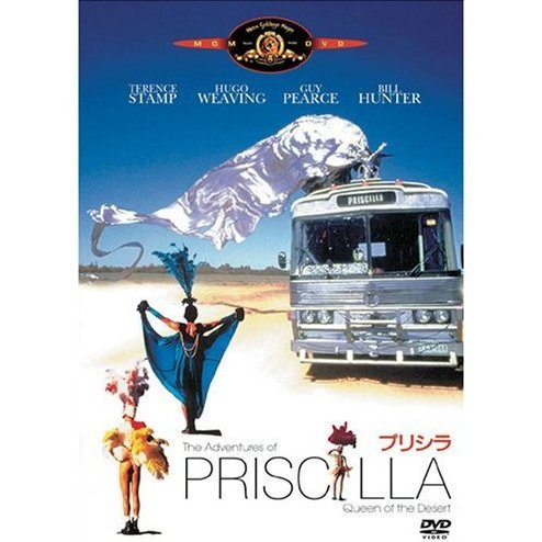 The Adventures Of Priscilla, Queen Of The Desert [Limited Edition]