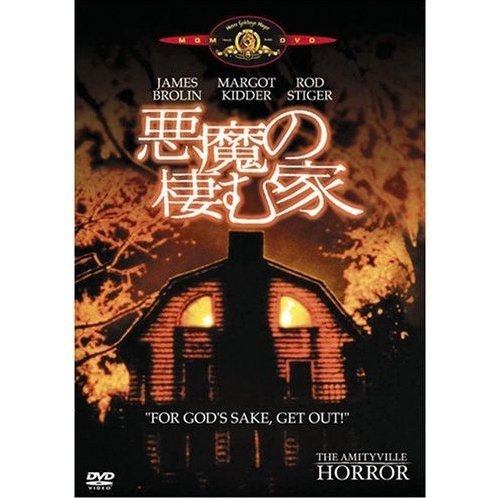 The Amityville Horror [Limited Edition]