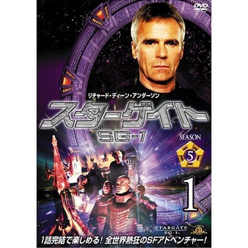 Stargate SG-1 Season 5 Vol.1 [Limited Edition]